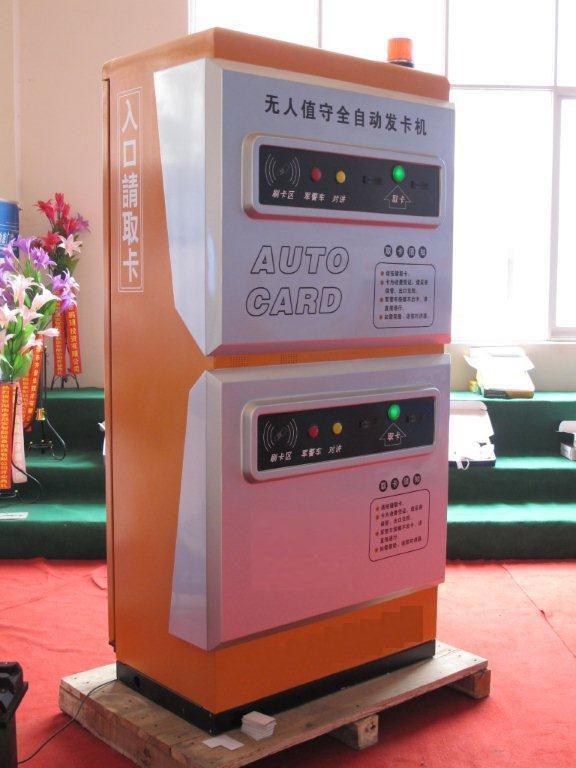 Unmanned Smart Card Transit Ticket Machine