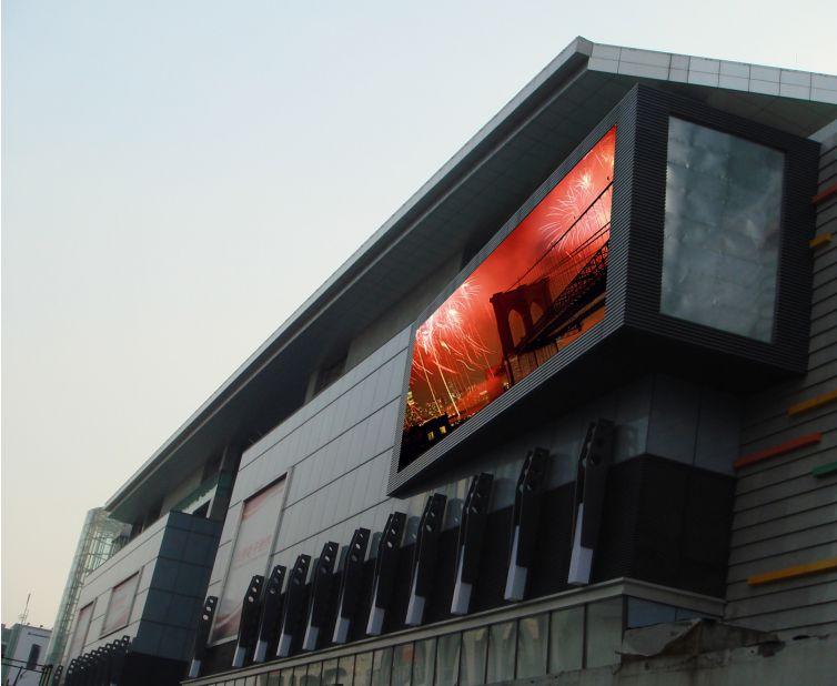 Outdoor Horizontal Digital Advertising